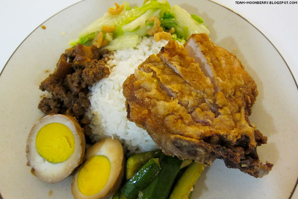 Singapore Best Food and Cooking Blog | Recipe Taiwanese Pork Chop Rice