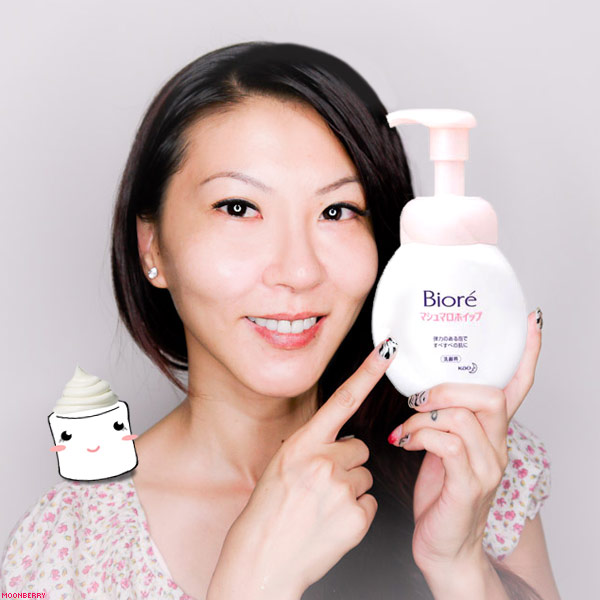 Singapore's Top Celebrity Blogger Moonberry | Biore