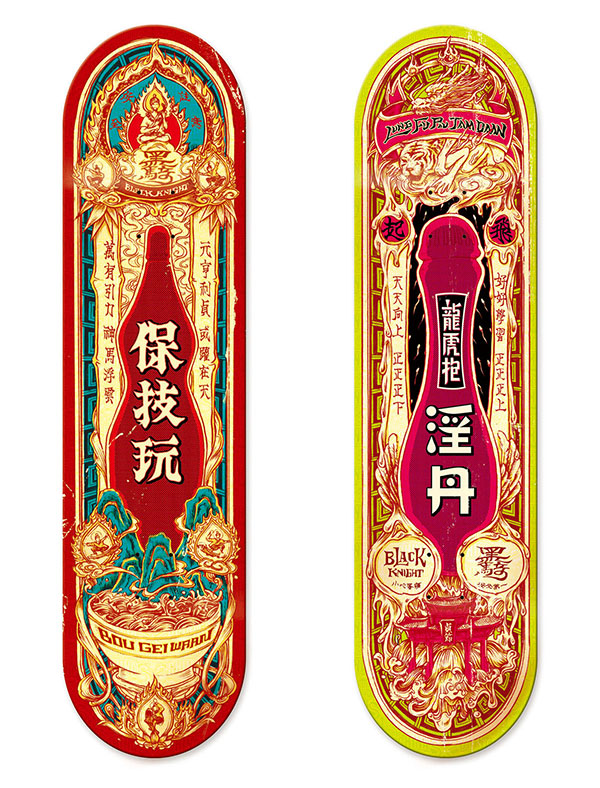 What Chinese Medicine Skateboards   Singapore Top Lifestyle Blogger Moonberry
