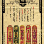 What Chinese Medicine Skateboards