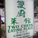 Two Chefs Eating Place
