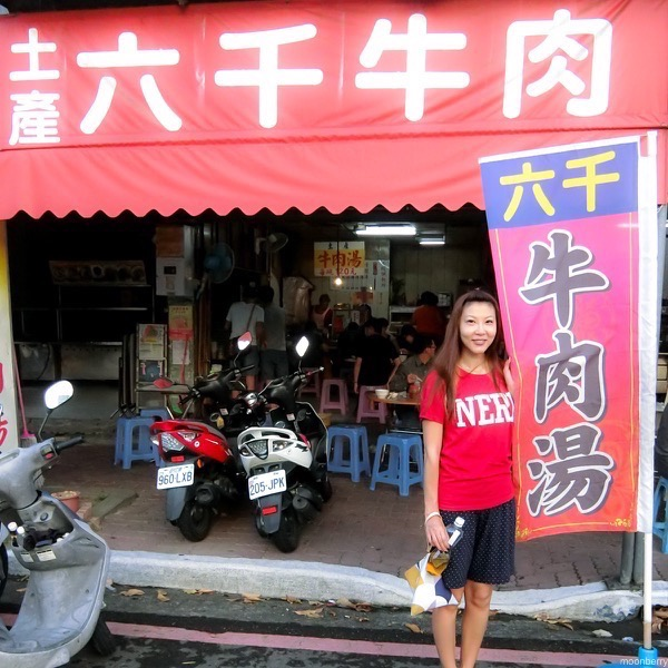 tainan-beef-soup-3595
