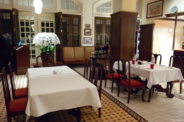 Raffles Hotel Long Bar Steakhouse